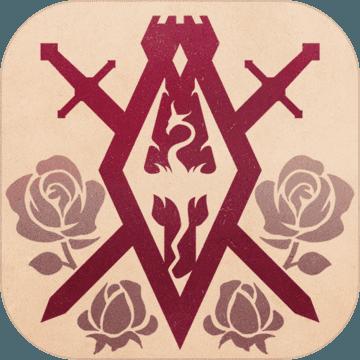 上古卷轴刀锋战士汉化版 v1.6.3