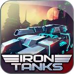 铁骑坦克无限资源版