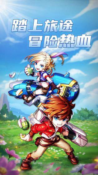 弹弹岛2破解版下载