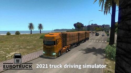 欧洲卡车驾驶2021下载