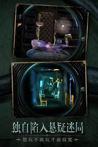 迷室往逝游戏
