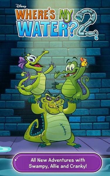 鳄鱼小顽皮爱洗澡2下载游戏