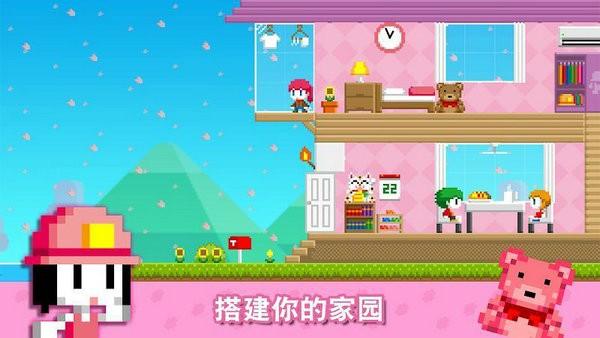 波古波古游戏下载苹果