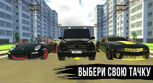 驾驶模拟器在线游戏