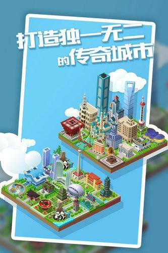 城市进化2048下载