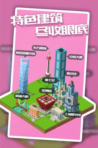 城市进化2048游戏