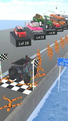 速成大师3D游戏下载