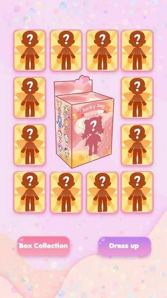 少女装扮盲盒游戏