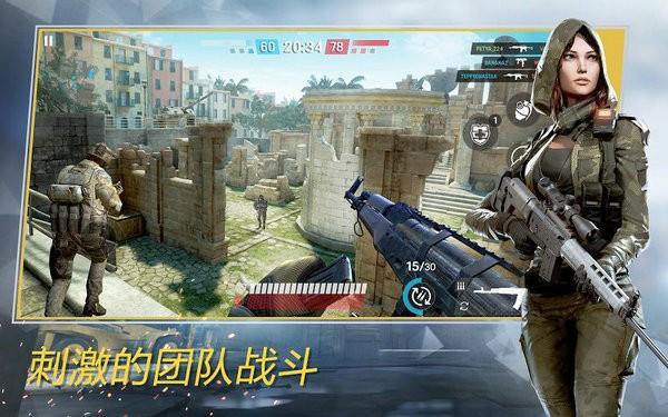 战争前线手游下载中文版