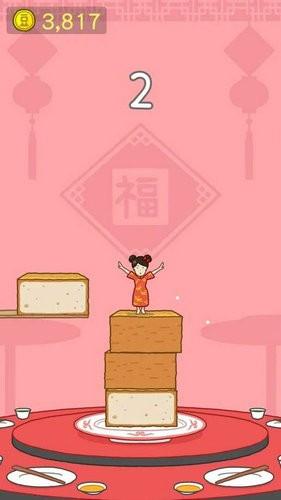 豆腐女孩下载
