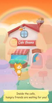 天堂咖啡厅下载