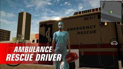 救护车队模拟器下载