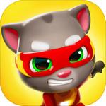 汤姆猫炫跑下载免费版