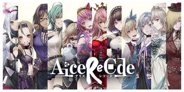 爱丽丝再造代码中文版