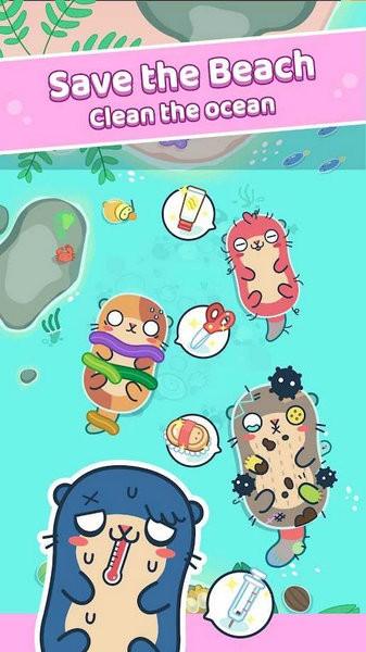 獭獭之海游戏