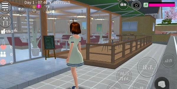 樱花学院模拟器下载最新版2021