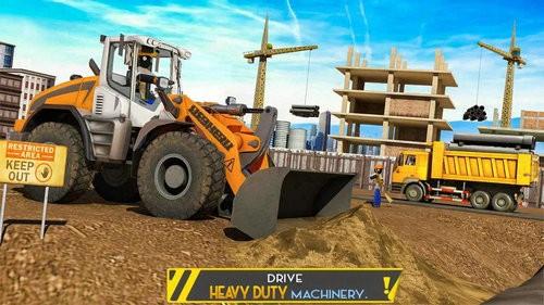 施工挖掘机下载