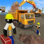 施工挖掘机汉化版