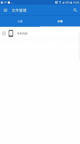 果师兄恢复下载