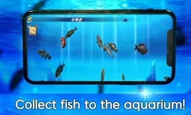 钓鱼之战2021游戏