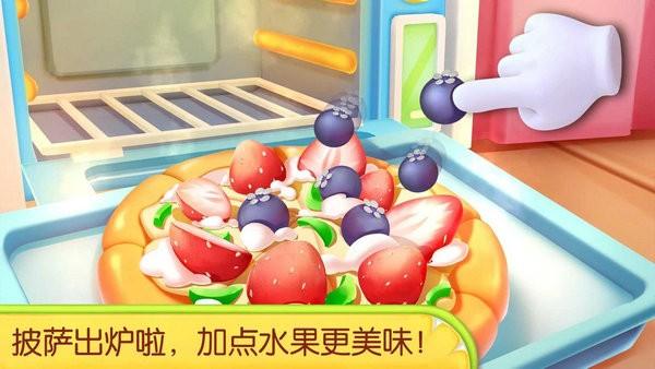 宝宝巴士奇妙蛋糕店破解版