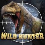 野生猎人恐龙狩猎无限钞票版