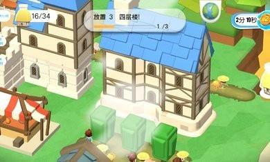 王国建造者