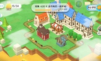 王国建造者游戏