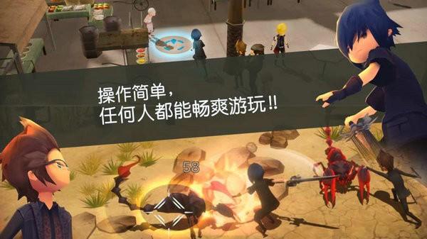 最终幻想15口袋版下载