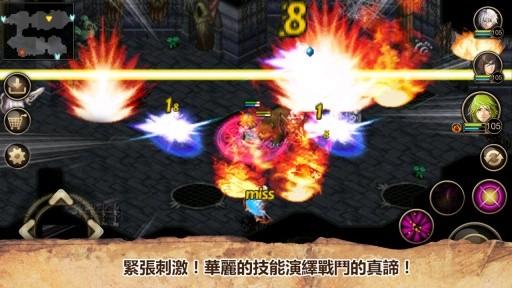 艾诺迪亚5中文破解版