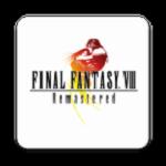 最终幻想8复刻版