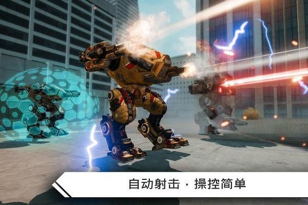 机器人战争无限金币钻石破解版