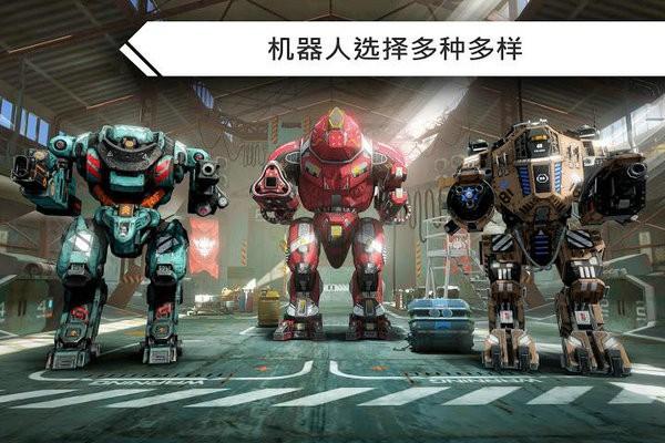 机器人战争游戏下载