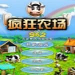 疯狂农场1手机中文版下载免费版