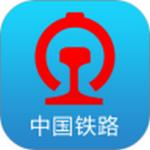 12306官网订票 v5.1.2