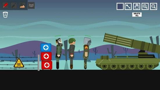 人类游乐场世界大战游戏下载
