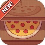 可口的披萨美味的披萨下载中文版