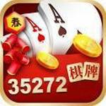 35272官网棋牌手机版v1.6