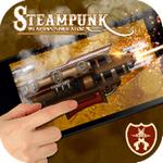 蒸汽朋克武器模拟器解锁枪支版