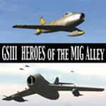 米格3英雄