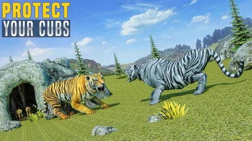 虚拟虎家庭模拟器游戏