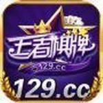 王者棋牌游戏明牌抢庄牛牛  v3.0 送红包版