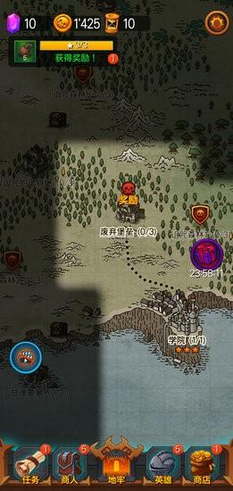 地下城英雄时代汉化版