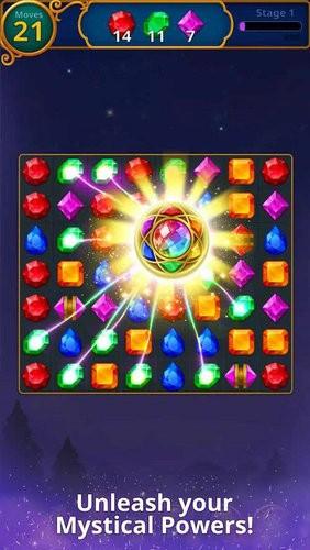 宝石魔术神秘匹配