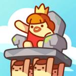我是国王游戏