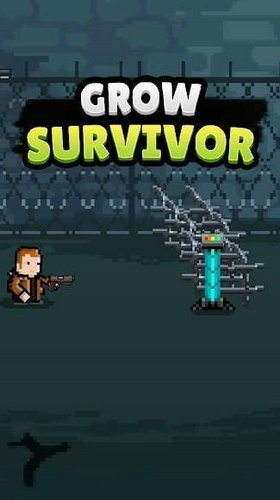 提高幸存者下载