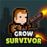 提高幸存者6.1.4无限资源版