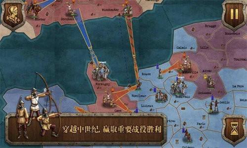 中世纪之战游戏