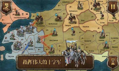 中世纪之战下载