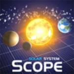 太阳系范围中文版下载完整版
